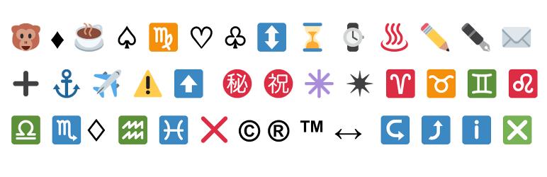 Disable Emojis Plugin Cover